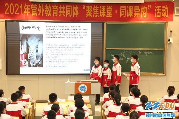 管外学子积极参与课堂活动
