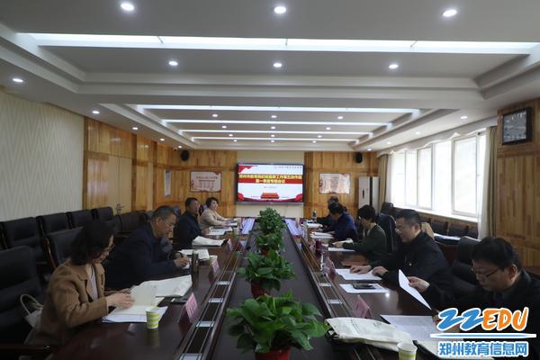 郑州市教育局纪检监察组第五协作区召开第一季度专题会议
