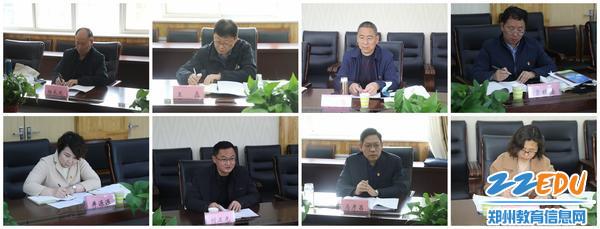 协作区各学校纪委书记参加会议