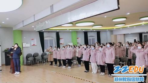 惠济区实验幼儿园冯园长带领老师们集中宣誓_调整大小