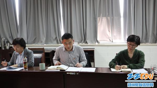 郑州市教育局机关纪委书记刘敬军主持会议(中间)