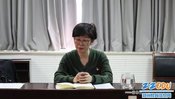 郑州市纪委监委驻市教育局纪检监察组副组长王瑞讲话
