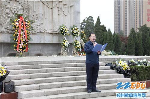 3..党委副书记段红军讲话