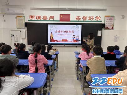 惠济区长兴路实验小学清明节祭奠英烈活动 (3)_调整大小