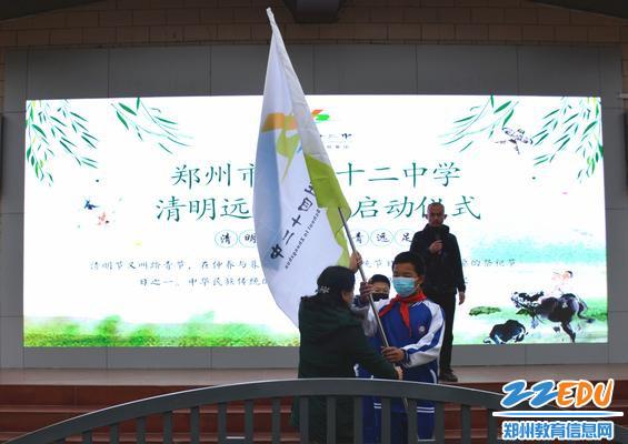 2校长于红莲为本次活动授旗