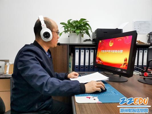 (1)副校长王宏亮主讲主题团课《只有共产党才能救新中国》