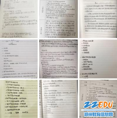 (3)同学们认真做笔记 (2)