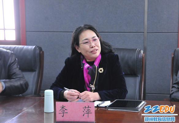 黄河科技学院附属中专校长李萍讲话