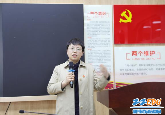 党委书记陈立新传达上级关于党史学习教育