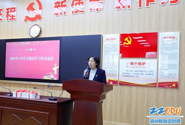 纪委书记杨君强调学习纪律