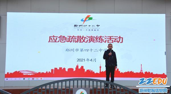 5政教主任吕永亮对本次活动做总结发言