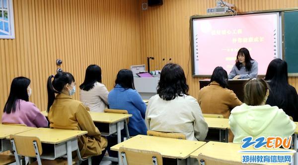 学校工会主席高秋锋介绍午餐供应情况并安排陪餐活动事宜