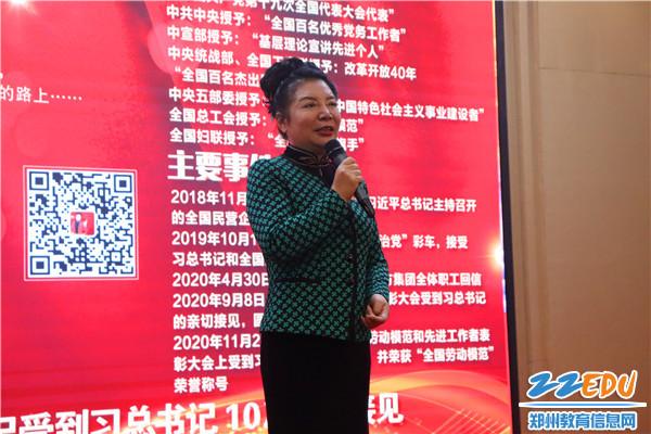 2郑州圆方集团党委书记、总裁薛荣讲述公司发展历程