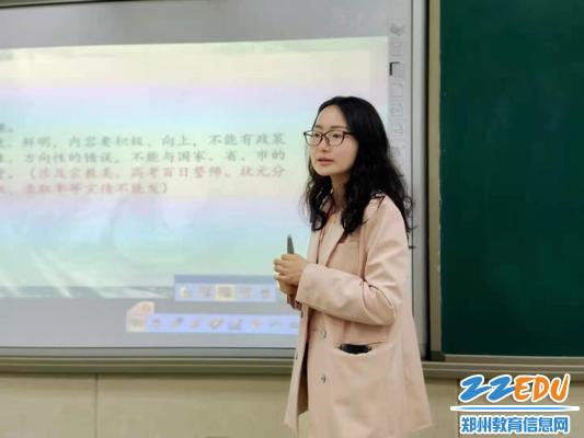 杨召蕾老师培训中