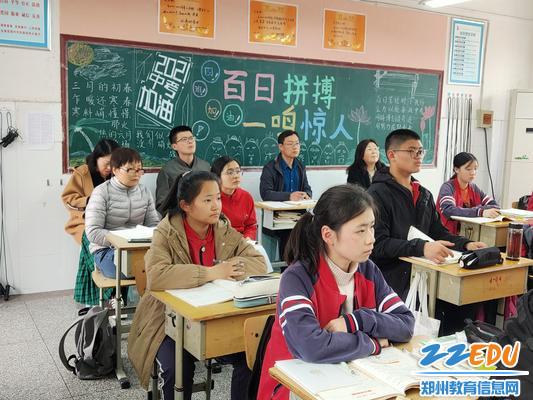 数学组观课中