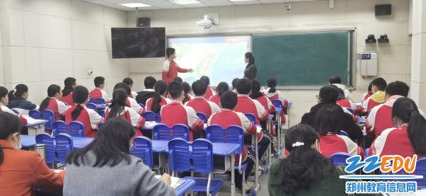 杨莉老师八年级地理《祖国的神圣领土---台湾》