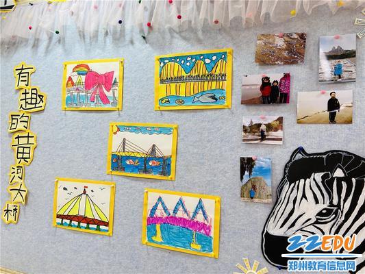 4.幼儿作品:黄河大桥