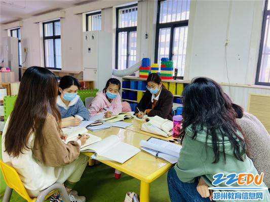 7教师分组交流并评分
