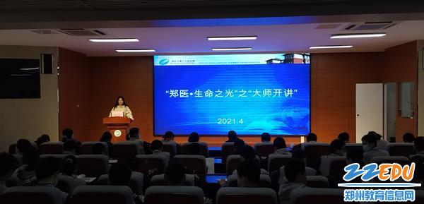 郑州人民医院穆星茹大夫