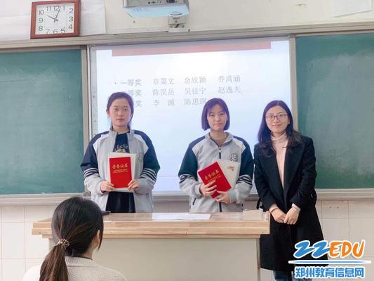 教学部郭乾老师为获奖学生颁奖并合影留念