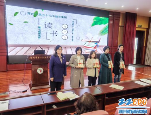 2 7中教育集团党委书记校长李宇红同志为一等奖教师代表颁奖