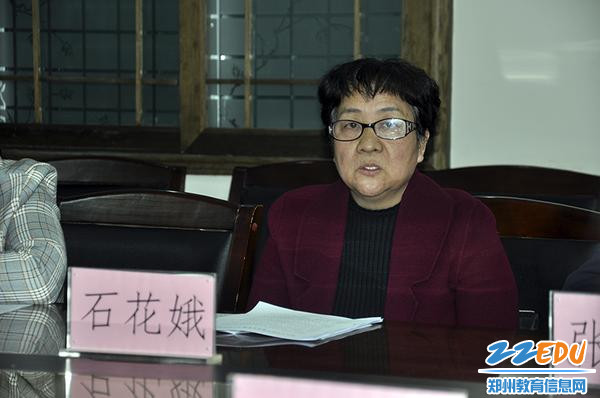 郑州市财经学校分享经验
