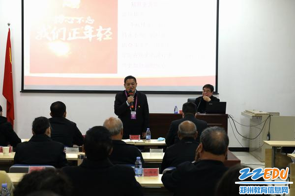 郑州市回民高级中学党委副书记、校长李玉国讲话