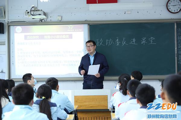 时文忠副校长为学生讲解怎样提案