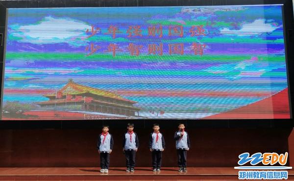 诗歌朗诵《少年梦,中国梦》