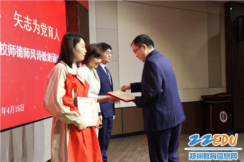 10党委副书记段红军为荣获二等奖的选手颁奖