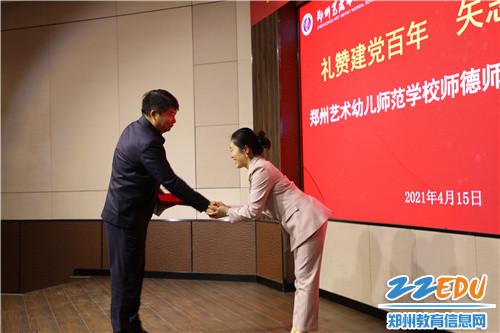11党委书记宋志强为一等奖获得者郑丽影颁奖