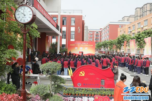 郑州18中承办庆祝建党100周年书画名家暨师生作品展