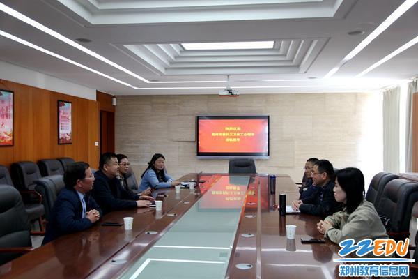 1.郑州市第106高级中学迎接教科文卫体领导莅临指导