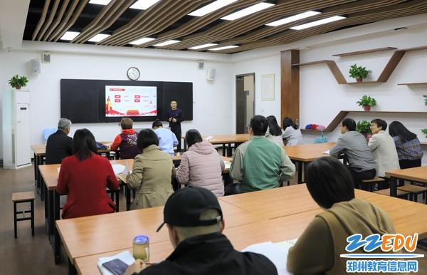 郑州12中分支部开展党史学习心得分享交流活动