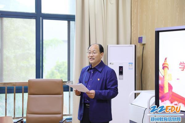 党委副书记、校长孟天义分享学习感受