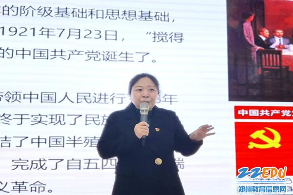 人工智能系主任郑艳红讲党史课_副本