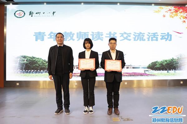4副校长弋松伟与荣获一等奖的教师合影留念