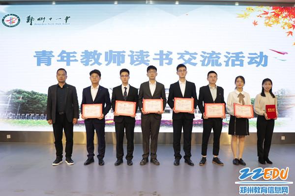 6教务处主任杨增勋与荣获三等奖的教师合影留念