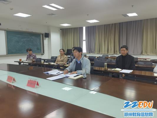 郑州市教育局教学研究室主任姬文广与成果持有方沟通交流