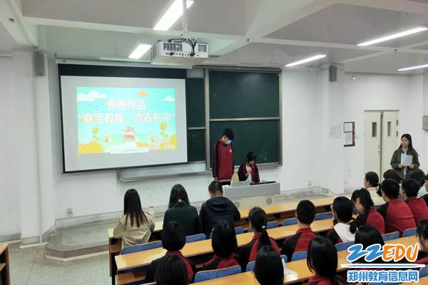 学生答辩视频拍摄环节_副本