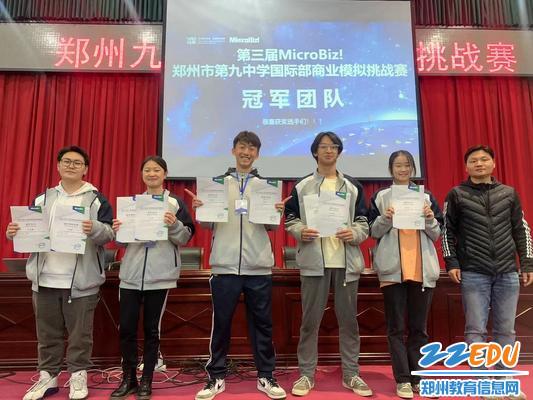 郑州就中国际部学生发展处主任袁献伟向冠军团队颁奖并合影留念