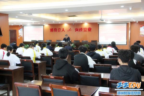 """1郑州市经济贸易学校开展""""学党史、强信念、跟党走""""系列党课"""