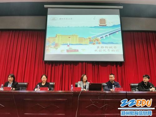 郑州九中课程发展处副主任陈文杰主持会议