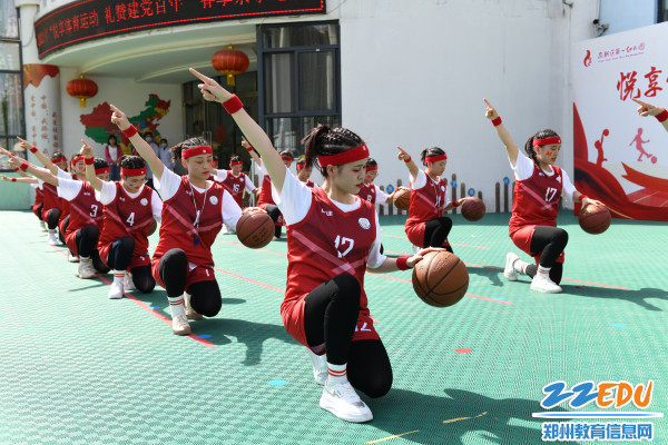3.教师篮球操展示