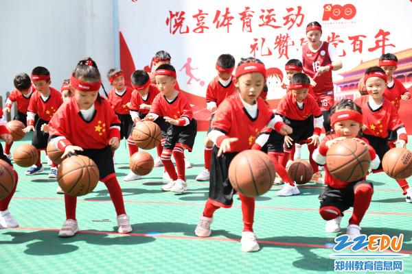 4.幼儿篮球技能展示