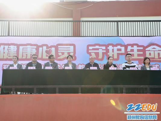 郑东新区举行中小学生命教育系列活动启动仪式
