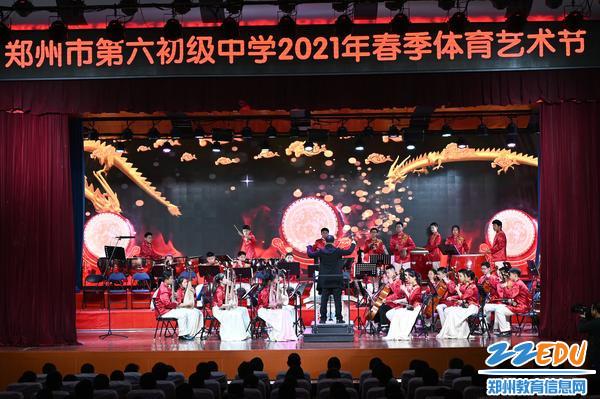 民乐团表演《龙腾虎跃》