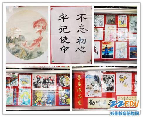 学生的书画作品展
