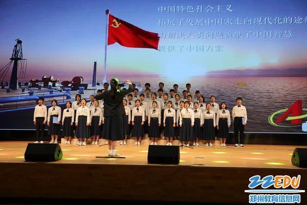 1.歌唱社会主义好