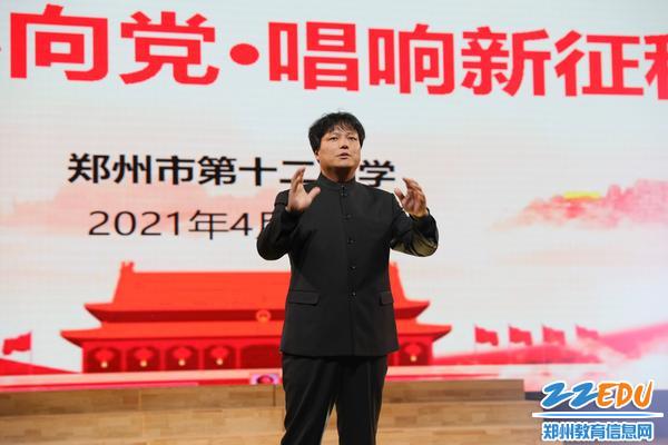 7音乐老师李国强领唱1
